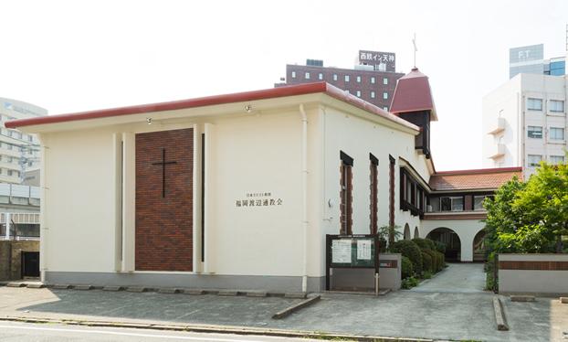 福岡渡辺通教会 外観